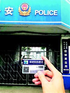 楚天都市报讯 图为:卖家在新洲旧街派出所前拍照证明自己来到武汉